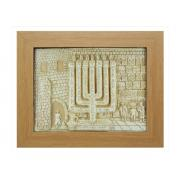 Menorah by the Western Wall Picture with Frame